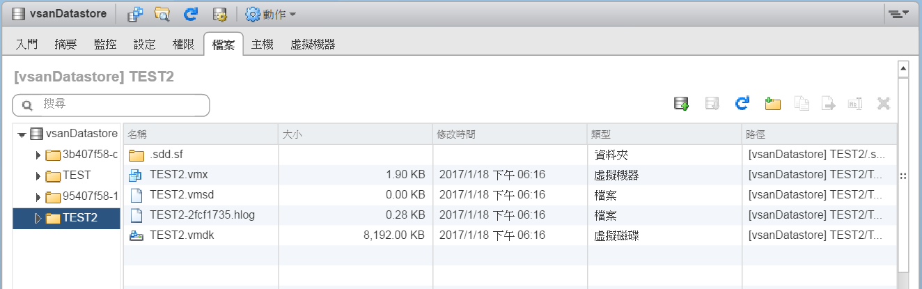content of vsanDatastore, after adding first vm guest